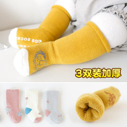 Baby socks thickened in autumn and winter to keep warm and anti-skid winter models newborn children baby cotton stockings 0-1 years old 3