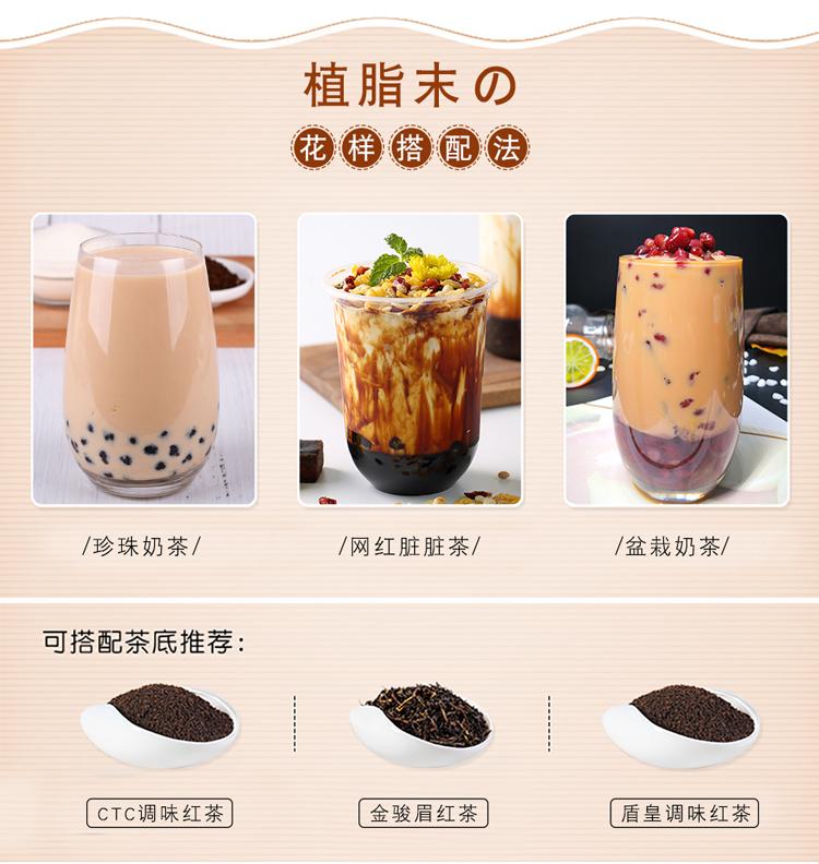 盾皇植脂末奶精粉奶茶专用奶茶伴侣盾皇奶精粉商用奶粉详细照片