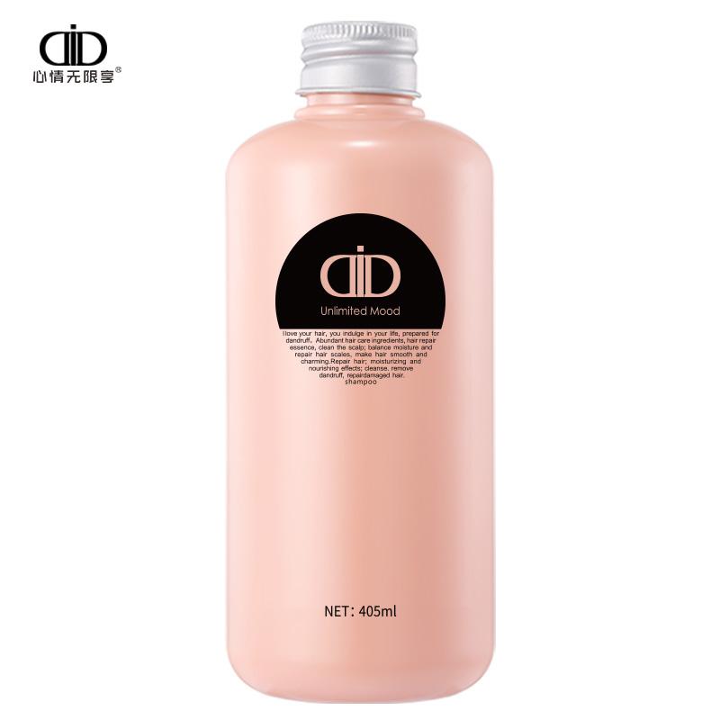 洗发水洗头发膏露留香去屑止痒男士控油专用正品官方品牌香味持久