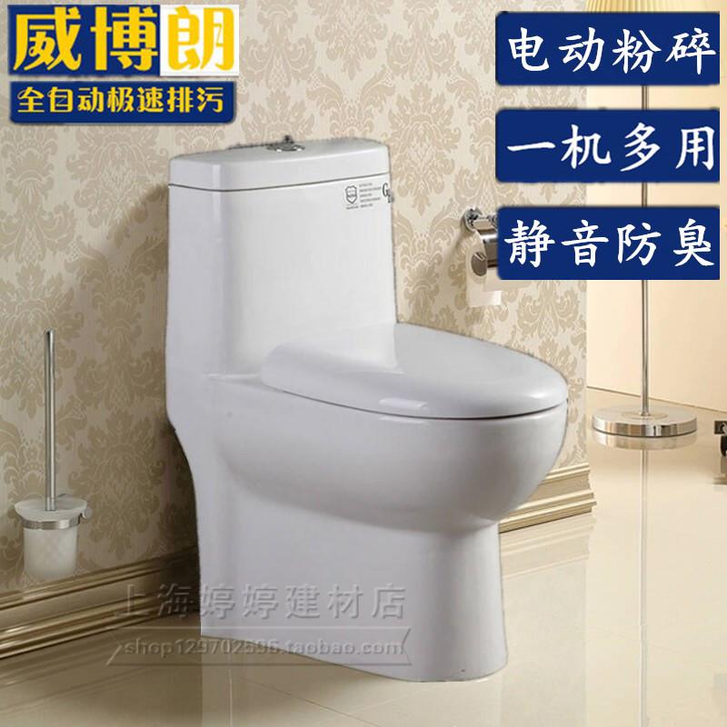Viagra Braun Electric sewage lifter Villa basement one bathroom to crush to enhance the electric Toilet B-250