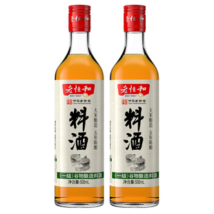 [take two pieces] laohenghe's five year old yellow wine making cooking wine * 4