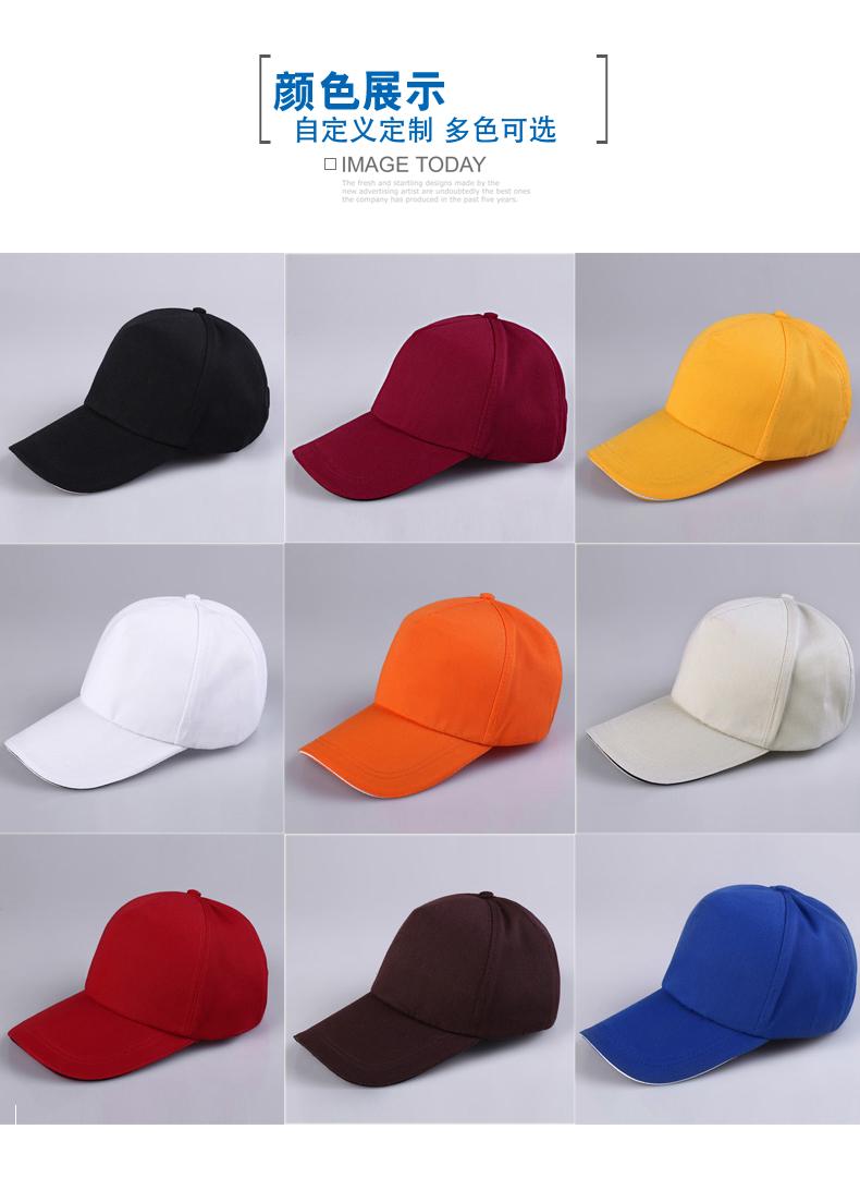 广告帽定制帽子定做工作帽DIY 红色志愿者帽子订做图片五