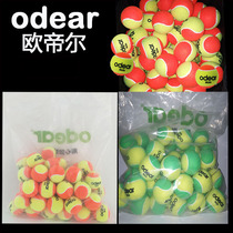 Tennis Childrens transition ball soft students to beginners short-term decompression training