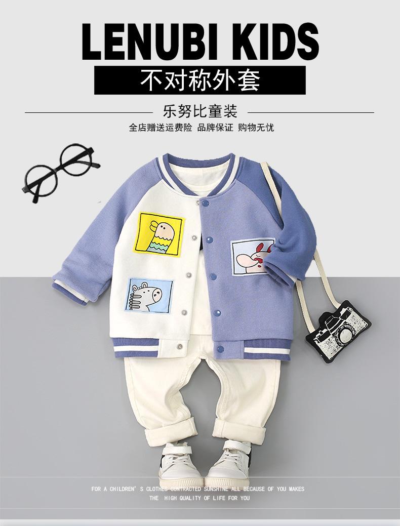 小童男宝宝春秋冬棒球服外套加绒岁男童婴儿衣服上衣洋派潮详细照片
