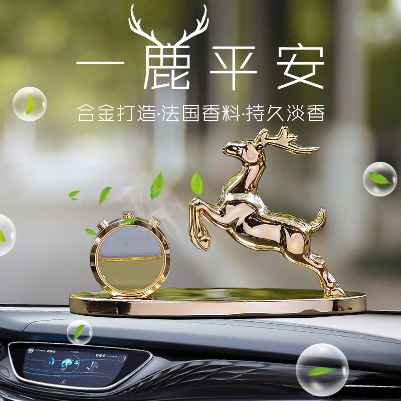 Car accessories car car car perfume high-end men's creative atmosphere supplies Daquan lasting light incense ornaments