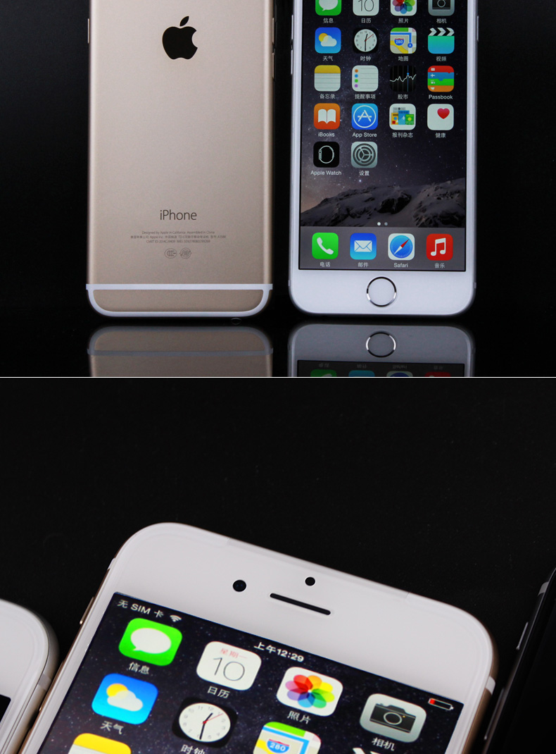 page_apple_iphone-6-plus_03.jpg