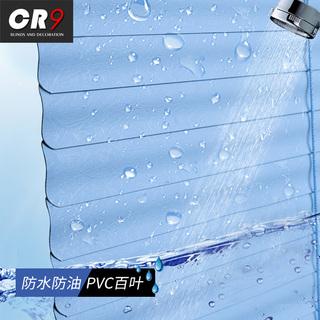 Жалюзи,  CR9 геометрическом масло шторы занавес S лист в тени затенение свет ванная комната ванная комната кухня балкон офис комната, цена 1255 руб