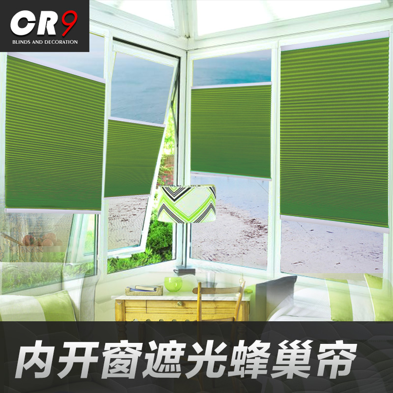 Exceptionnel CR9 Inner Window Use Honeycomb Curtain Roller Shutter Curtain Blinds Shade  Shade Kitchen Dining Room Bedroom