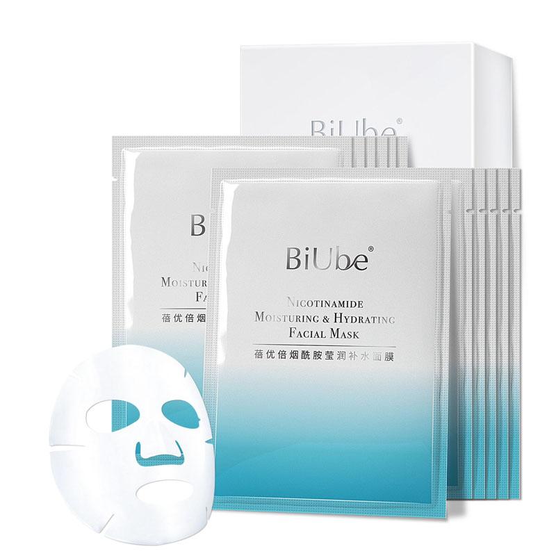 biUbe烟酰胺补水面膜女保湿玻尿酸深层滋润积雪草面膜紧致提亮