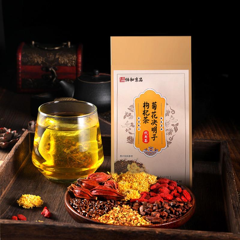 【协和京品】菊花枸杞决明子茶120g
