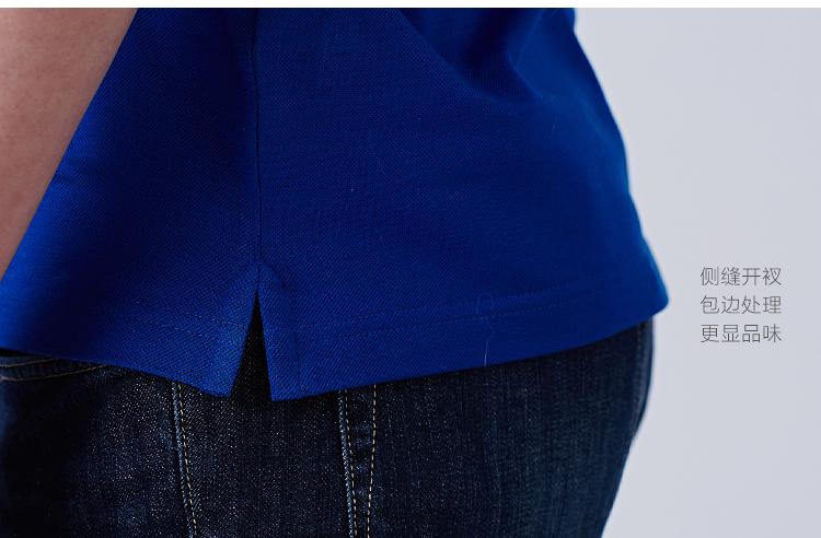 拉夫劳伦紫标同款 本米 双丝光不起球Polo衫 图10