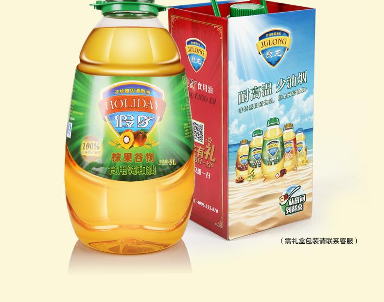 棕果谷物食用调和油_14.jpg