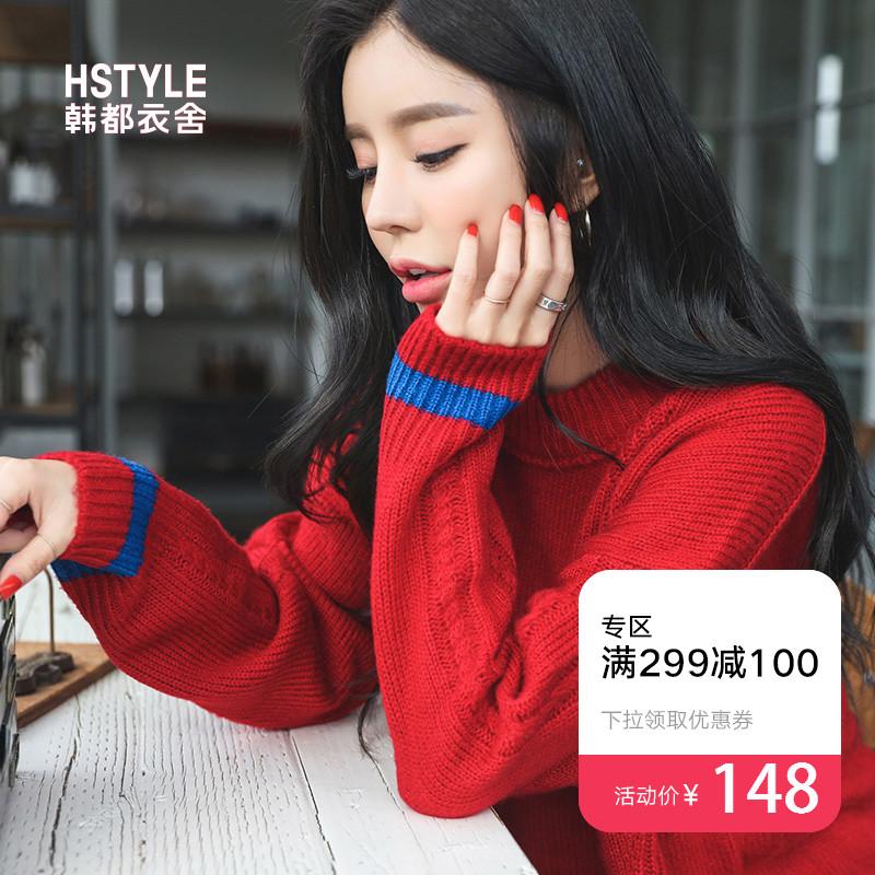 韩都衣舍2018韩版秋装新款宽松撞色红色针织衫毛衣女JQ01381
