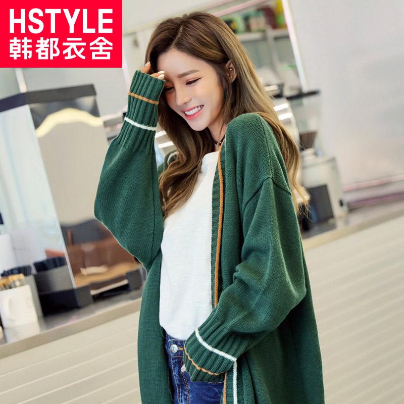 Царство хань все одежда дом 2018 новая девушка пружинный наряд корейский длина тонкий свитер кардиган пальто GW8446 Эритрея