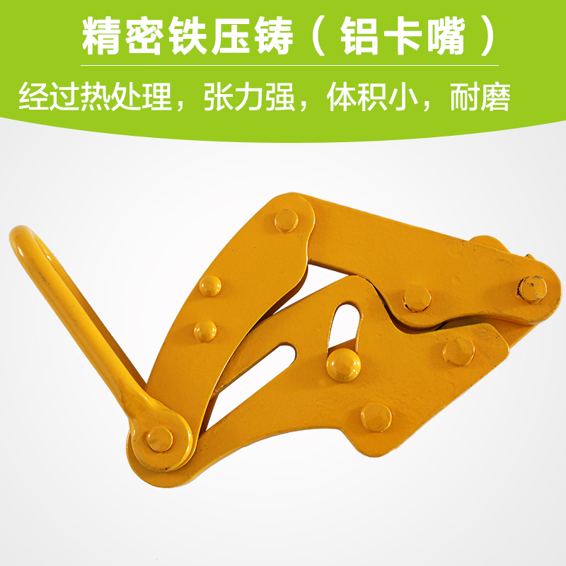 xindeli aluminum alloy cable clamp power tightener special aluminum wire  card wire harness wire and cable