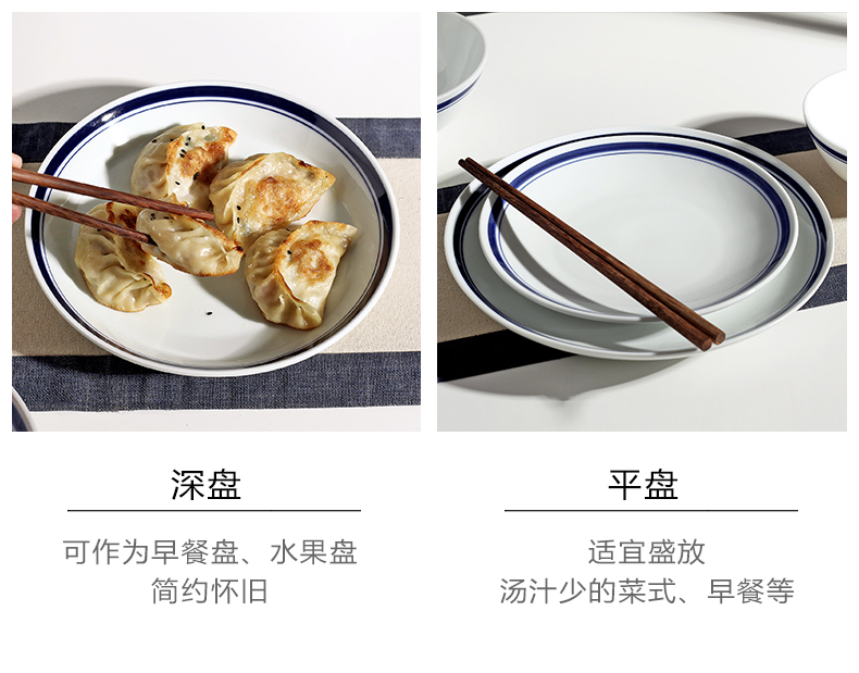 Jingdezhen old blue side dishes combination nostalgic contracted household under the blue and white porcelain glaze color restoring ancient ways of Chinese style tableware