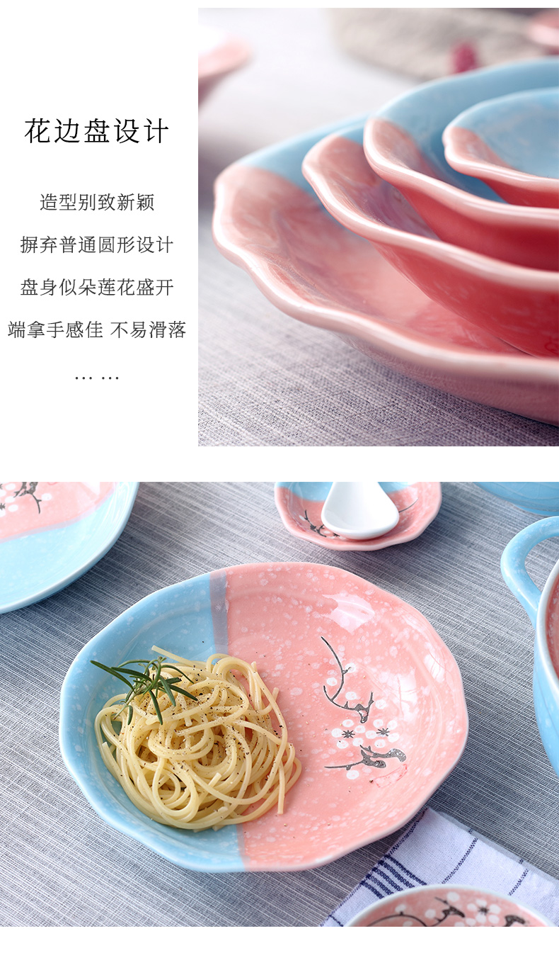 Jingdezhen ceramic dish dish dish home round soup plate creative dumplings Japanese beef dish plate plate tableware