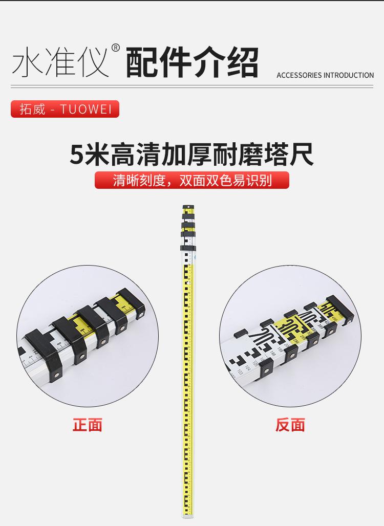 水准仪全套高精度自动建筑工程测绘超平仪室外水平仪标高测量仪器详细照片