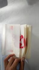украшение из бумаги Представленный Китайской Народной