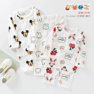Ребенок пижама длинный тонкий срез рукавов ребенок ребенок кондиционер одежда весна сезон бамбуковые волокна мальчиков девочки домой одежда, цена 309 руб