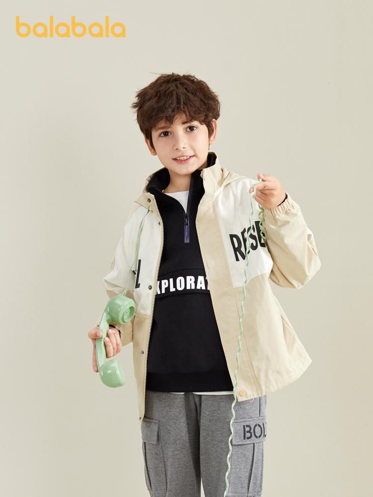 巴拉巴拉 21年新款 中大童男童连帽外套 天猫优惠券折后¥99包邮(¥189-90)130-175cm两色可选