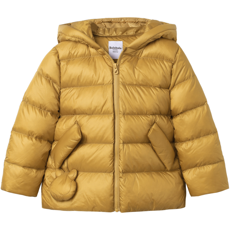 Balla Balla official children's clothing boy light down jacket child baby  warm jacket autumn and winter new product tide