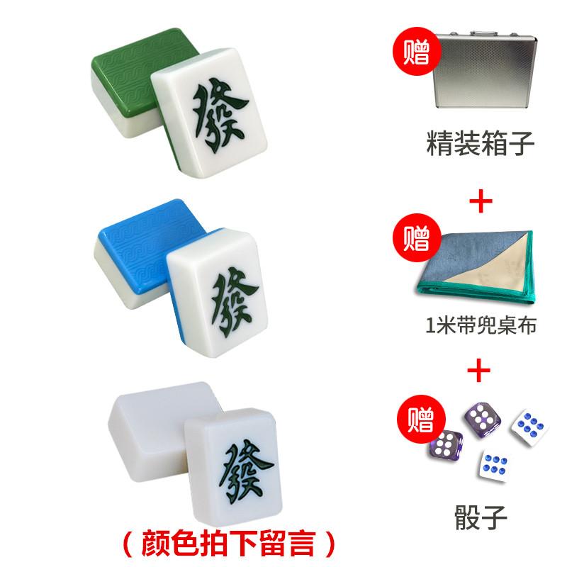 Цвет: Уровень 44мм синий или зеленый алюминиевый чехол+скатерть