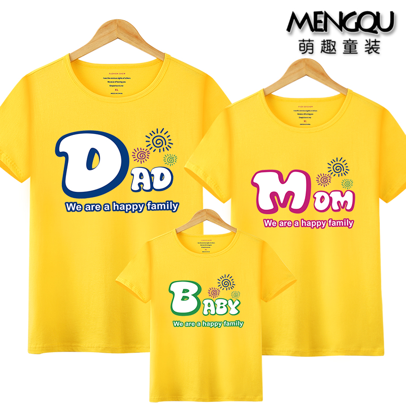 Letter print short-sleeved T-shirt parent-child summer cotton round neck yellow loose a family of three four-pack mother and child