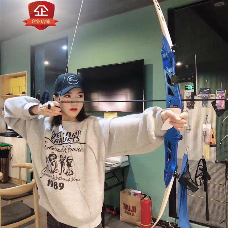 Sanlida Tangzong Athletic Recurve Bow Соревнование по стрельбе из лука с залом с луком и стрелами Живописная зона Arrow Hall Занятия спортом на открытом воздухе слева справа рука версия