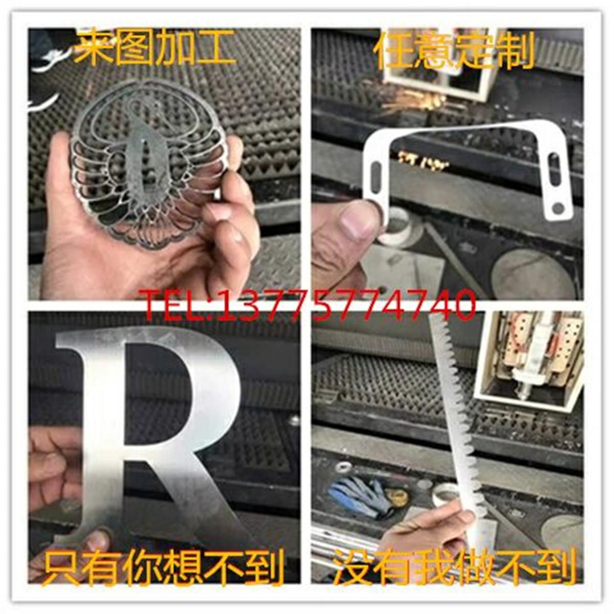 Нержавеющая сталь 304 панель Лазерная резка обработка листового металла обычная сгибающая сварка нержавеющая сталь панель Измельчение материала с нулевым проводом панель