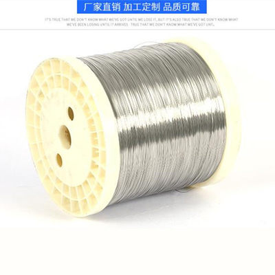 304 stainless steel wire 0.5 elevator 放 放 线 24 号 0.6mm Honeycomb box steel wire annealing soft silk wrapped DIY
