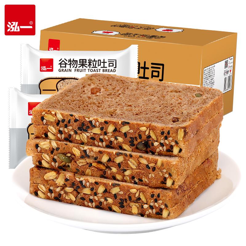 【3款可选】谷物+奇亚籽+坚果吐司