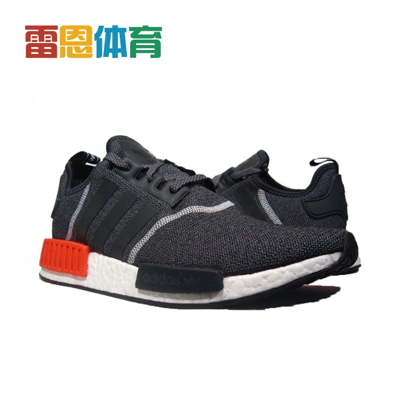 men's adidas originals nmd r1 stlt x parley casual shoes