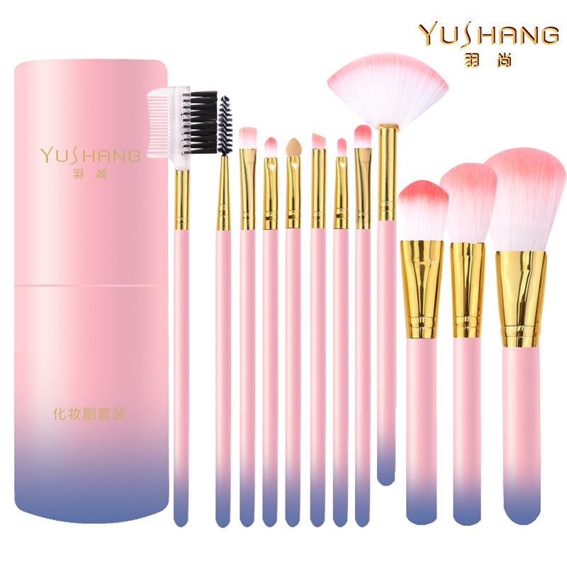 YS羽尚12支彩妆化妆刷套装初学者美妆工具套刷粉底刷眼影刷腮红刷