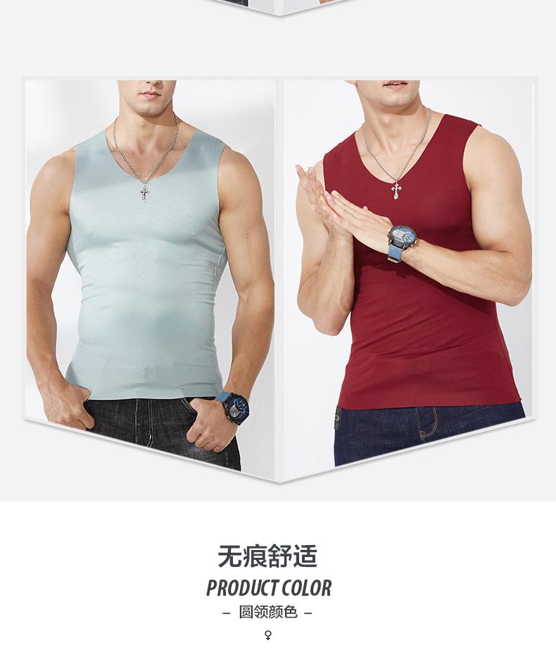 Vest của nam giới phương thức không có dấu vết băng lụa mỏng thể dục thể thao rào cản tay t- shirt bông đáy áo sơ mi mùa hè