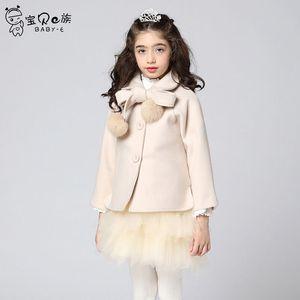女童毛呢长袖外套呢子背心套装裙