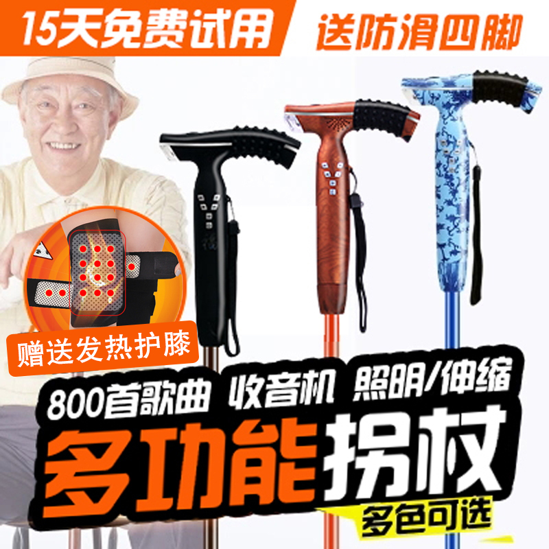Elderly Gift Birthday To Grandpa And Grandma 7080 Year Old Over The Bath Seniors Gifts Practical Send Elders