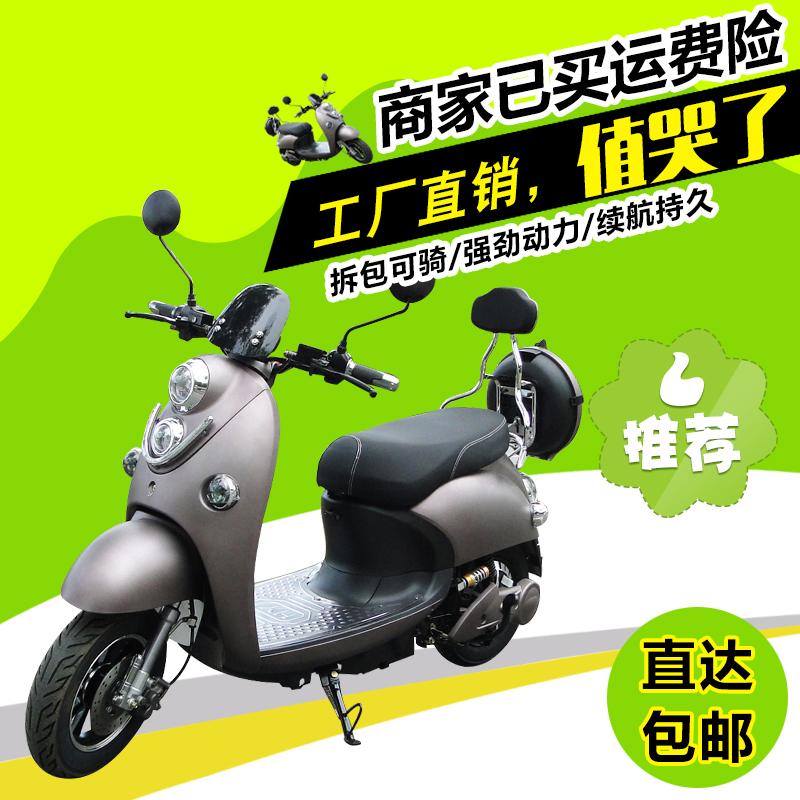 Малый черепаха король электрический автомобиль 60V72V поколение Шаг протектора панель Электрический мотоцикл с двумя колесами электрический мотоцикл мужские и женские для взрослых новый Аккумулятор