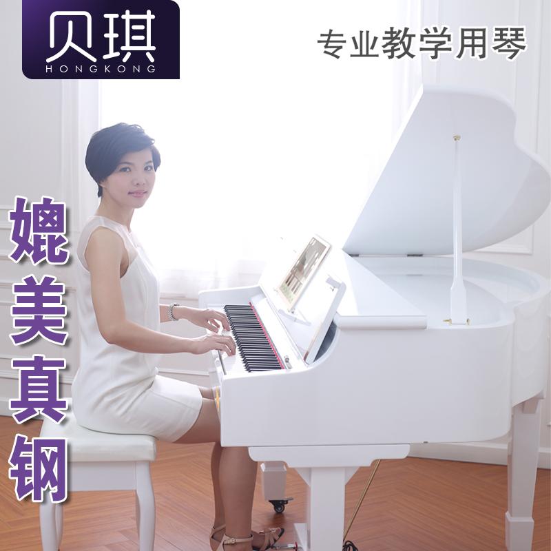 贝琪三角电钢琴88键重锤数码专业智能成人家用学生初学者电子钢琴
