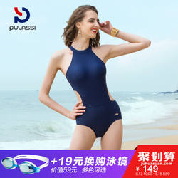 9613634fb5 Plasch sexy swimsuit female Siamese small chest gathered slim fashion  models Slim Korean cover belly ladies
