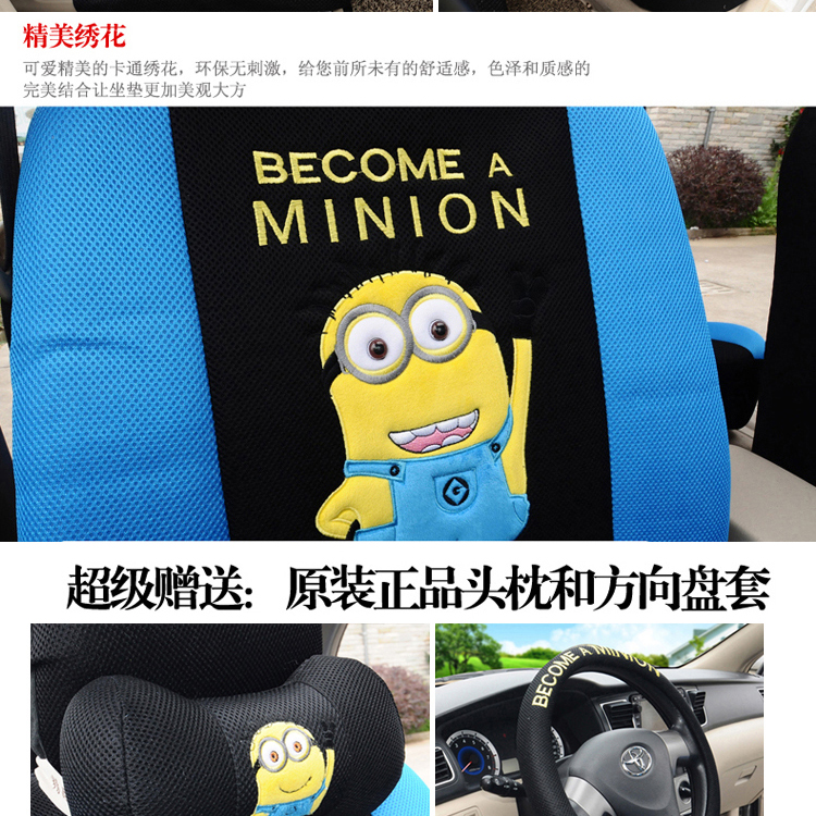 ON SALEDespicable Me Minions Car Seat Covers Accessories Set