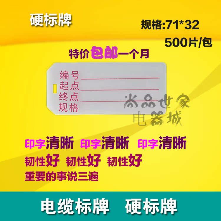 小白熊 2012新款可调节高级电动吸奶器/吸乳器 HL-0631