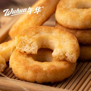 休闲点心怀旧零食日式包装咸味牛奶曲奇小圆饼干一口酥芝麻酥糕点