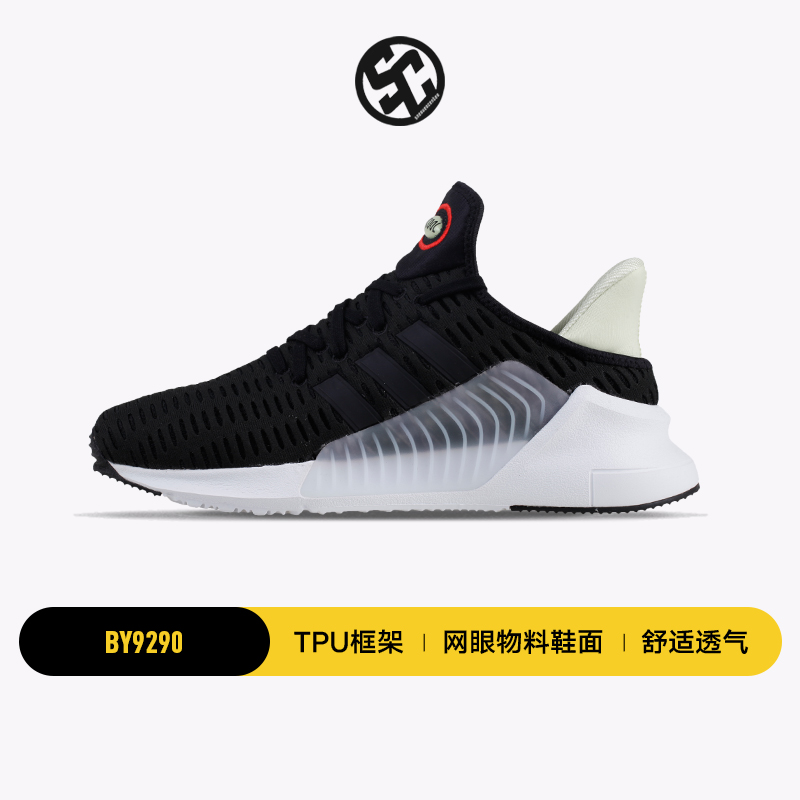brand new 86c78 4f495 Adidas clover EQT Climacool 02/17 Breeze men and women casual sports shoes  CQ3051