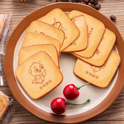 笨笨狗食品印花煎饼零食大礼包 吉祥煎饼薄脆糕点饼干518g*2包
