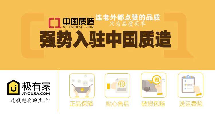 中国质造.jpg