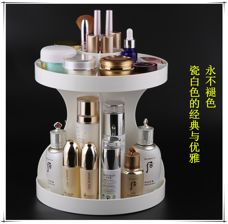 Lazy Susan Type Arcylic Makeup Organier White color