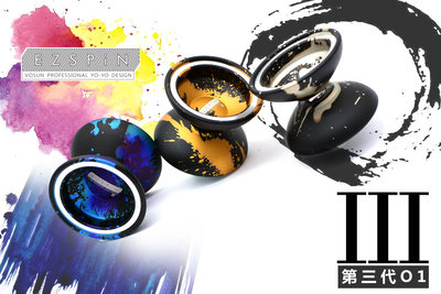 Genuine Vosun Professional Yoyou O1 Sumi 3 Generation Incoming Competition YOYO Qi Shang 01 Skull Send Teaching