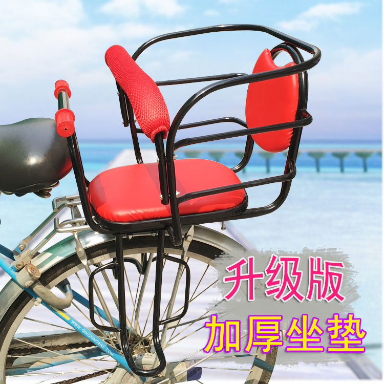 Bicycle rear i child seat bicycle baby back seat child seat electric car baby seat  sc 1 st  ChinaHao.com & USD 6.26] Bicycle rear i child seat bicycle baby back seat child ...