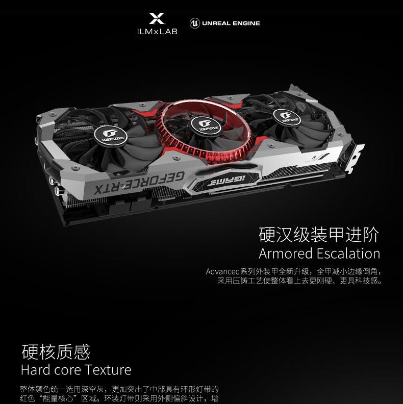 RTX2080Ti_Advanced_04.jpg